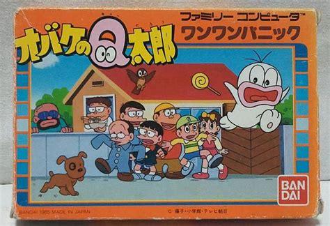 Chimpui 02 Oleh Fujiko F Fujio entertainment fujioini 9 anime terkenal lainnya karya fujiko f gak cuma doraemon homershine
