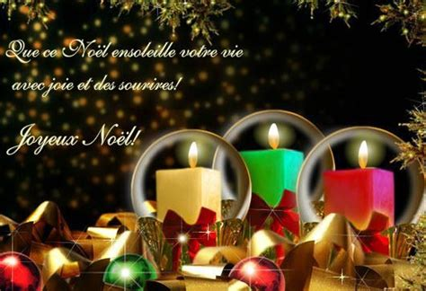 christmas  wishes sayings  french  year wishes christmas messages french christmas
