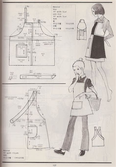 pattern drafting kamakura shobo exles of vintage aprons from the kamakura shobo