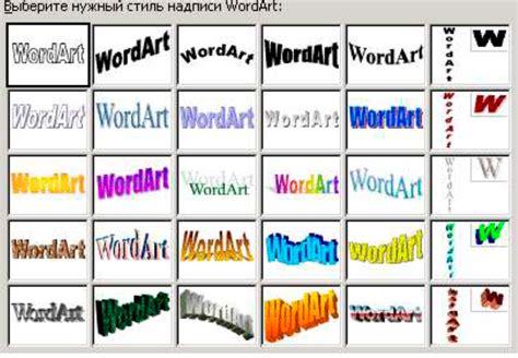membuat poster microsoft word machinesmilin home
