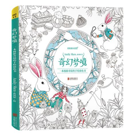 secret garden colouring book price coloring book for painting
