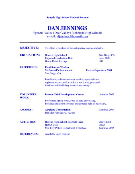 resume for high school student template resume exle for high school student sle resumes