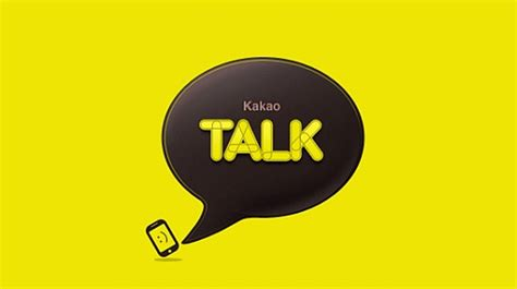 Kakaotalk Logo le chiffre d affaire de kakao talk en 2013 exceptionnel