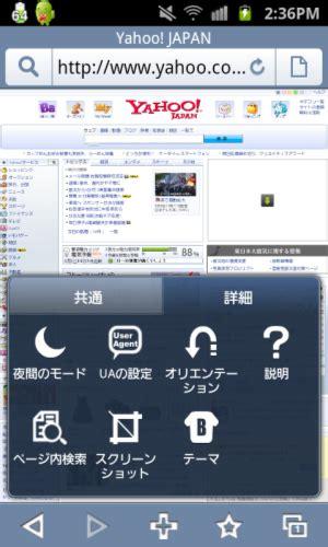 mini boat browser boat browser mini アプレスト