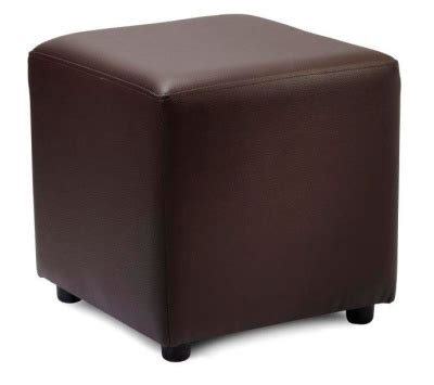 Brown Leather Cube Stool by Faux Leather Cube Stools Zapster Reality