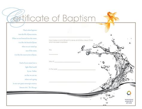baptism certificate flickr photo sharing