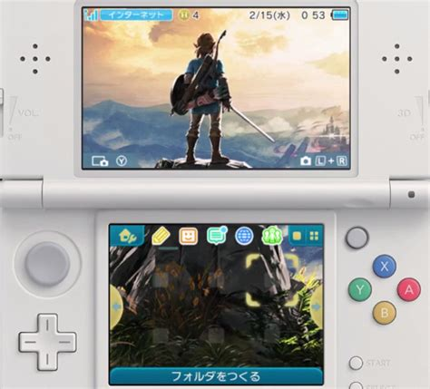 enfold theme review a closer look at one of 2015 s top japan a closer look at the zelda breath of the wild 3ds