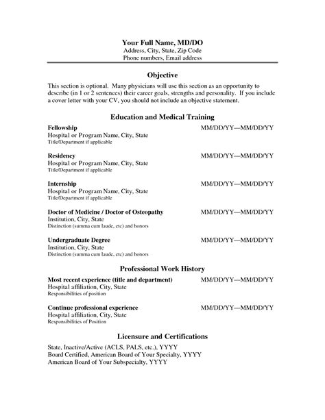 Physician Assistant Resume Templates by Cv Format Physician Physician Assistant Resume And