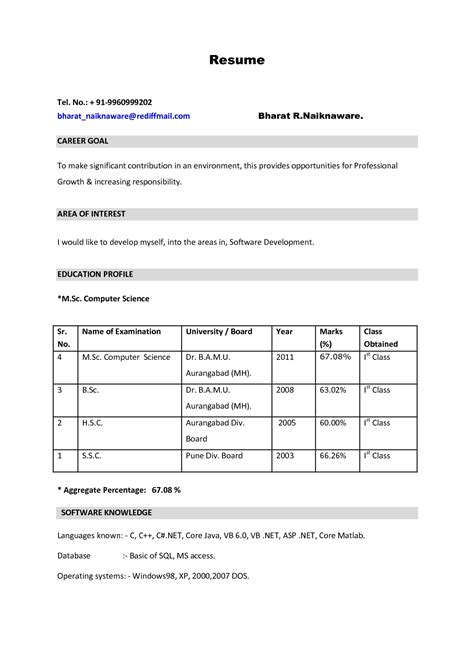 resume format for msc computer science freshers free new resume format for freshers it resume cover letter sle