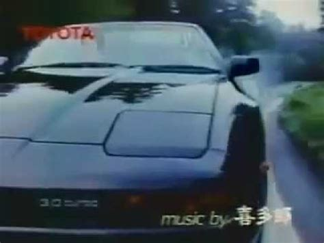Toyota Supra Commercial Kitaro Toyota Supra 3000gt Tv Commercial