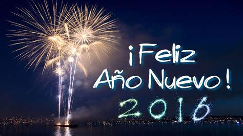 feliz ano nuevo happy new year feliz a 241 o nuevo 2016 happy new year 2016