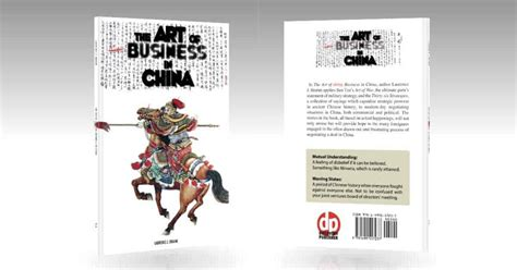 the art of discovery stylecraft l the art of doing business in china l brahm discovery