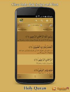Tablet Al Quran holy quran lite android apps on play