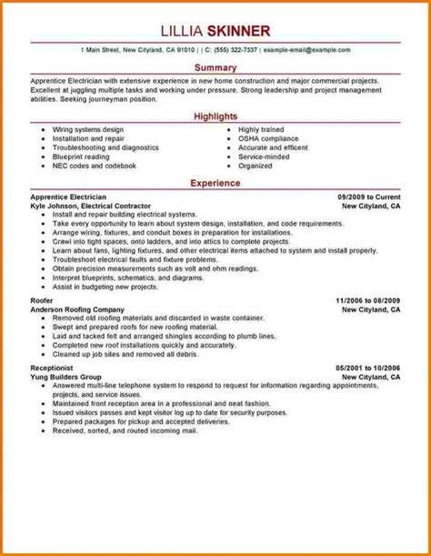 Resume Template Reddit