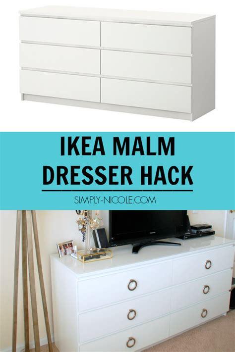 Ikea Malm Dresser Hack | ikea malm dresser hack simply nicole