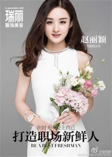 Dress Mei Li Hua zhao li ying becomes a bad tempered in