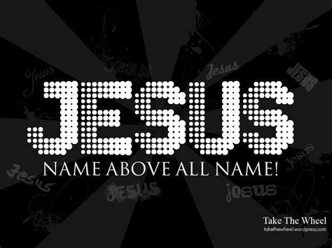 cool wallpaper name jesus christ desktop backgrounds for christians free