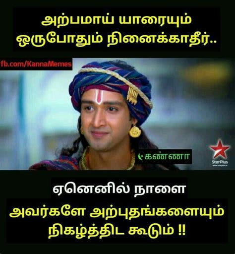 quotes film mahabharata 95 best mahabharata images on pinterest krishna quotes