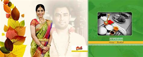 Wedding Album Design by Kerala Wedding Albums Wedding Albums Kerala Wedding Album
