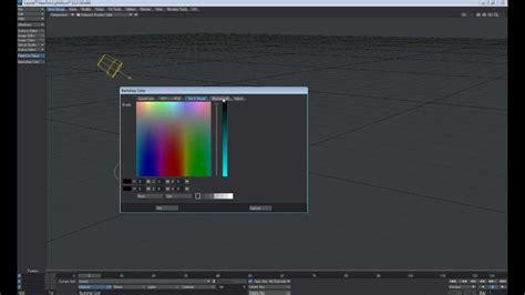 lightwave layout animation lightwave ui tutorial layout lightwave tutorial