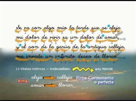 poemas de la amistad de 11 silabas an 225 lisis m 233 trica rima de un poema youtube