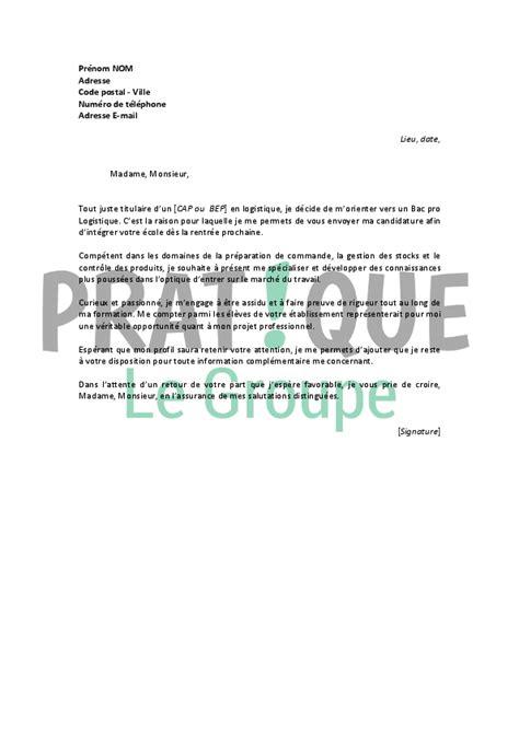 Stage Logistique Lettre De Motivation Lettre De Motivation Pour Un Bac Pro Logistique Pratique Fr