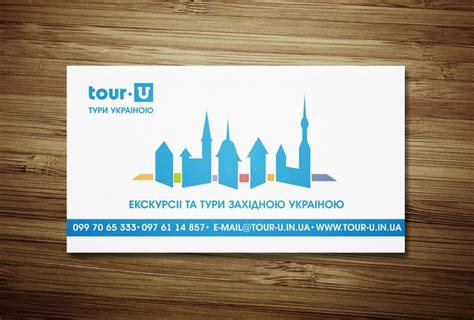 visiting card templates for tours and travels business cards design for travel agency tour ukraine