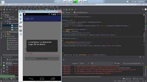 tutorial android studio login android studio tutorial espa 241 ol 1 55 login en android