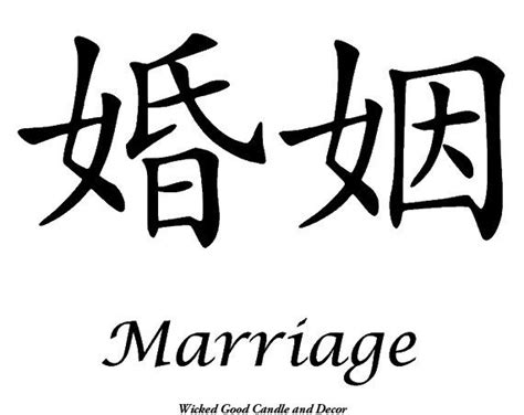Marriage signs and symbols