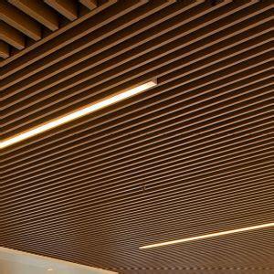 Plafonds Cel by Open Cel Plafonds 187 Ceilings And Lighting