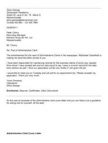 Insurance Clerk Cover Letter by Resume For Clerk Sales Clerk Lewesmr