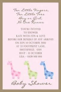 Baby Shower Invitations Pictures Plum Baby Shower Invitations