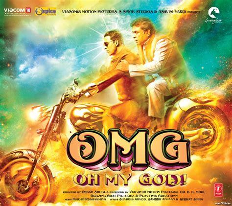oh my god mysansar omg oh my god movie review don t have blind faith