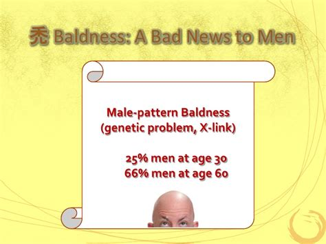 male pattern baldness quiz hair pdf test quality
