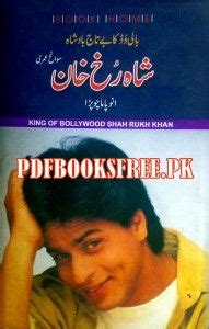 autobiography of nelson mandela in urdu biographies on pinterest pdf book ali and biography