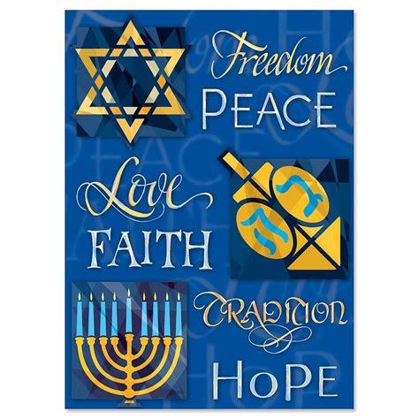 Hanukkah Greeting Cards