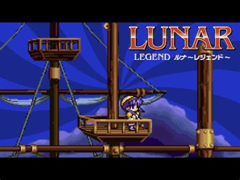 boat song lunar full download wind s nocturne luna s boat song from