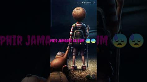 Marjawan Mp3 Song Download Tum Hi Aana