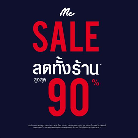 Yoox Sle Sale With Up To 90 Including Bags By Megan Park Coccinelle Danbo And More by โปรโมช น Mc Sale ลดท งร าน ส งส ด 90