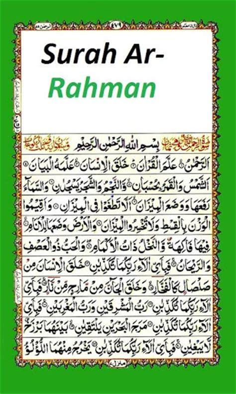 download mp3 quran ar rahman download surah rahman arabic text android apps apk