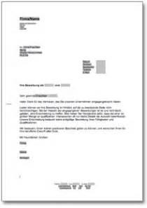 Musterbrief Absage Bewerbung Nach Vorstellungsgespräch Absage Einer Bewerbung Um Eine Lehrstelle De Musterbrief