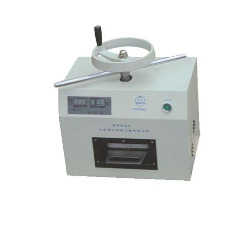 Mesin Laminating Untuk Id Card pimex surabaya kertas pvc id card