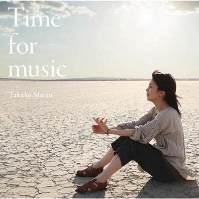 matsu takako cd time for music 松たか子 hmv books online bvcl 45