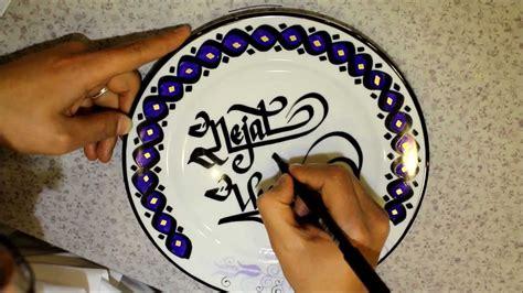 behzat uygur s 252 heyl behzat uygur a hattat ali den kaligrafi armağanı