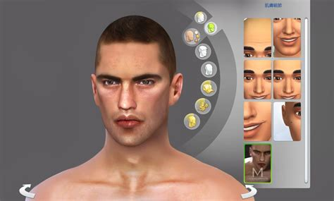 sims 4 male cc undercurrents skin by 1000 formsoffear male only