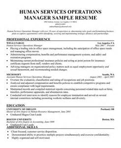 Human Services Resume Templates by Resume Format Resume Exles Human Services