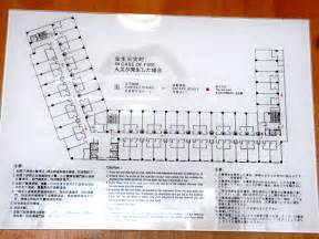 Fire Evacuation Floor Plan Template hotel emergency exit images frompo 1