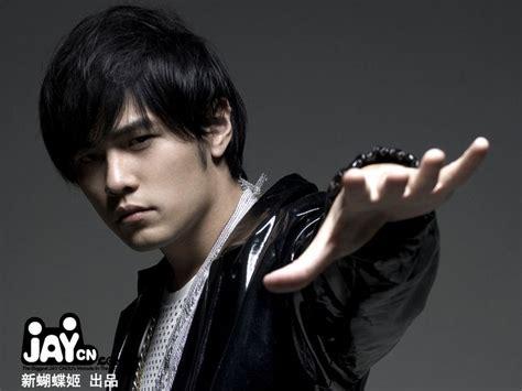 jay chou zi dao zi yan lyrics jay studio dukung jay chou jay studioo provide