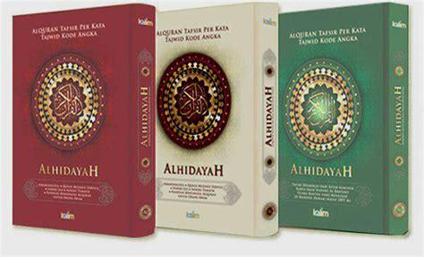 Alhidayah Al Quran Tafsir Per Kata Tajwid Kode Angka alquran per kata alhidayah al quran al hidayah terjemah