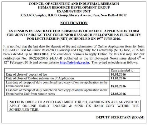 pattern of ugc net 2016 ugc net 2017 application form eligibility exam dates